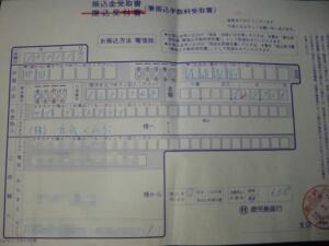 D0A217D0-3.jpg