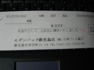 DA1AF39D.jpg