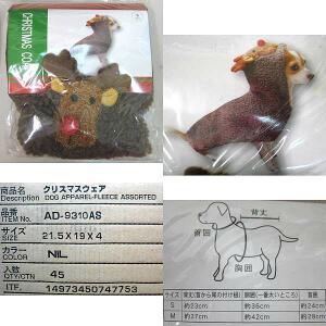 shin19642001-58996198c-3.jpg