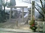 shougatu3.jpg