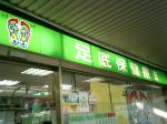 taiwan37.5.jpg