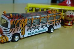 0707safari_0096.jpg