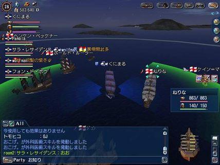 大海戦1-8