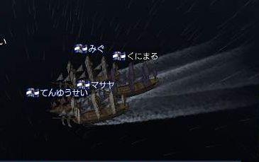 大海戦2-4