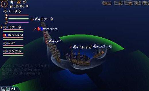 2-5大海戦メンバー