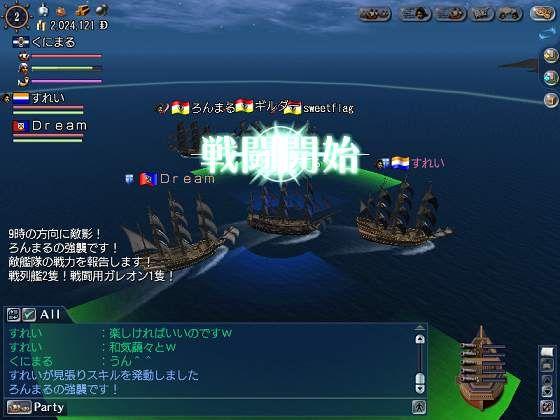 2-26PK艦隊