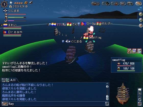 2-26PK艦隊2