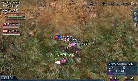 3-7アマゾン上陸戦闘