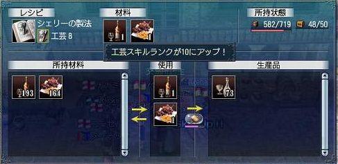 4-7工芸10