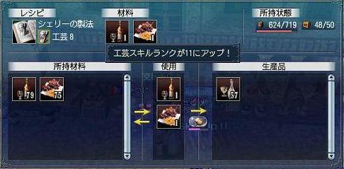 4-7工芸11