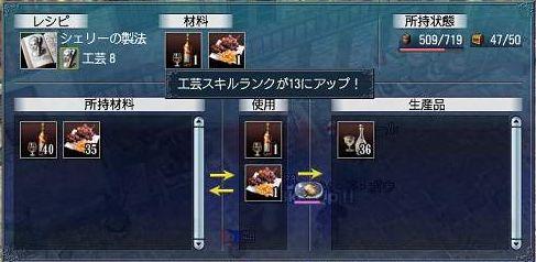 4-7工芸13