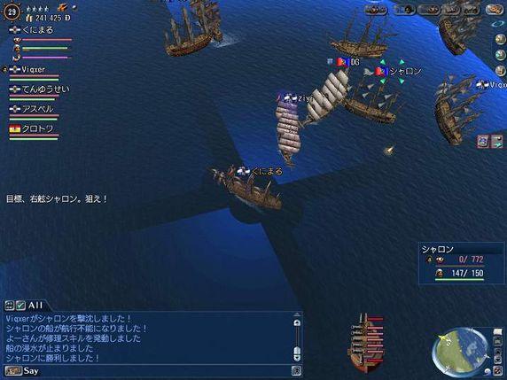 4-16大海戦戦闘