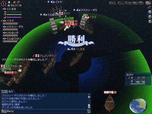 5-19大海戦ホクト勝沈