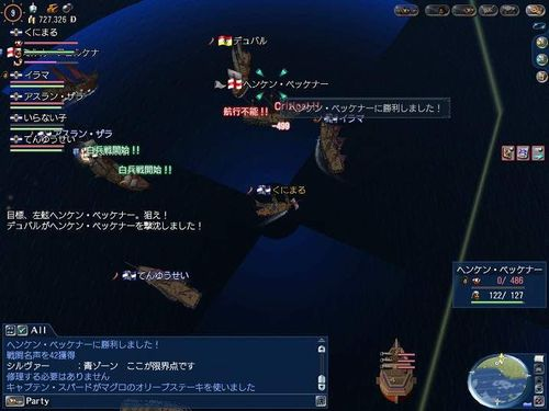 5-19大海戦小型