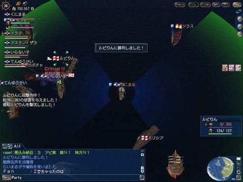 5-19大海戦中型