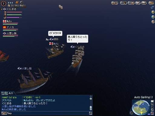 7-8瞬撃沈