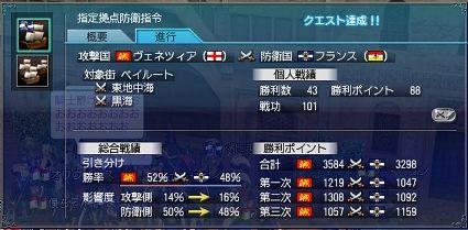 12-31大海戦結果