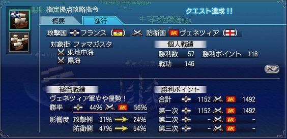 07-01-19大海戦結果