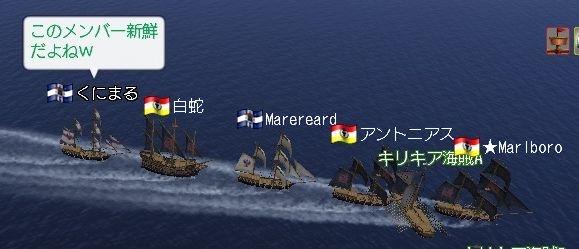 2007-02-25大海戦1
