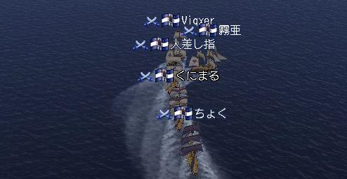 2007-02-23大海戦2
