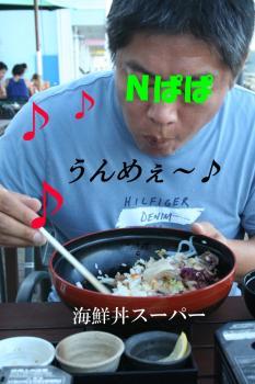 IMG_7186-1.jpg