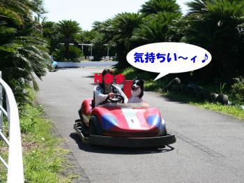 IMG_7426-1.jpg