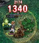 ガディ3回目vol.1