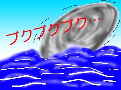 台風が海に沈む