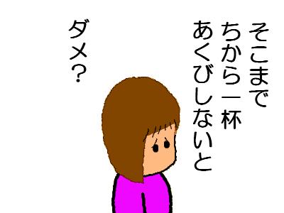 102707.jpg