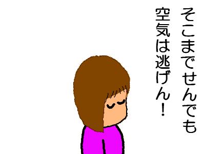 102710.jpg