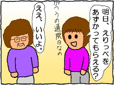 102801.jpg