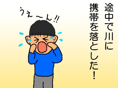 102901.jpg