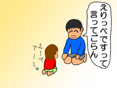 110607.jpg