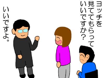 20061209232003.jpg