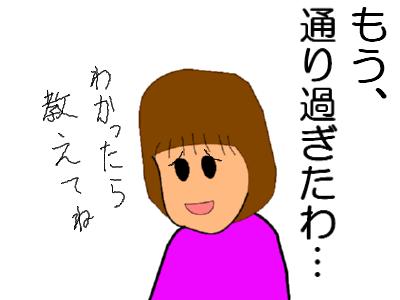 20061210234654.jpg