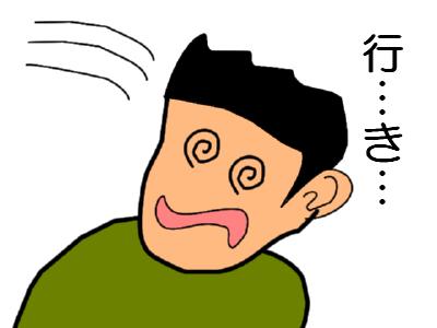 20061210235145.jpg