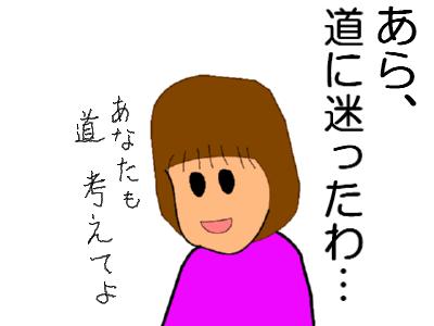 20061210235346.jpg