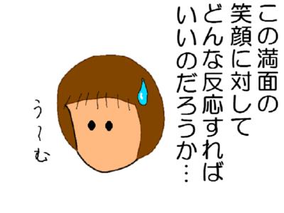 20061214230154.jpg