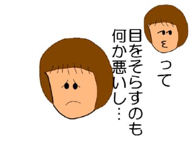 20061214230857.jpg