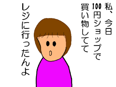 20061216103345.jpg