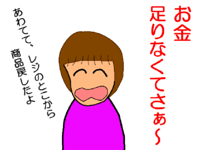 20061216103742.jpg