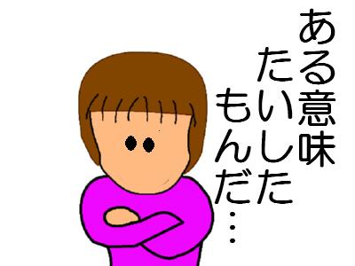 20061217202504.jpg