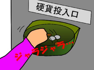 20061219004152.jpg