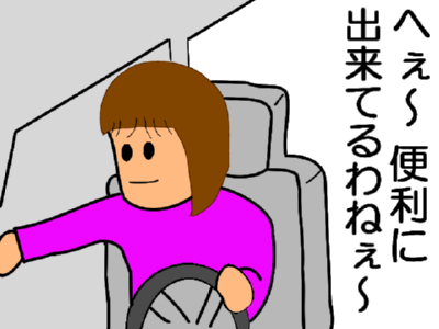 20061219004159.jpg