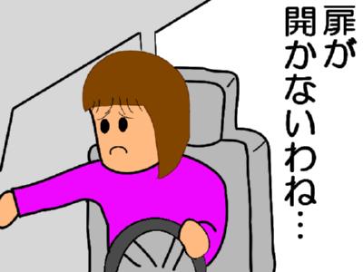 20061219004206.jpg