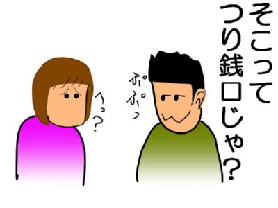20061219004229.jpg