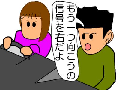 20061220100532.jpg