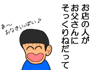 20061220235318.jpg