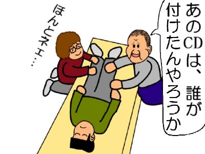 20061224115532.jpg