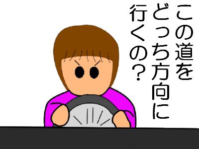 20061226135701.jpg